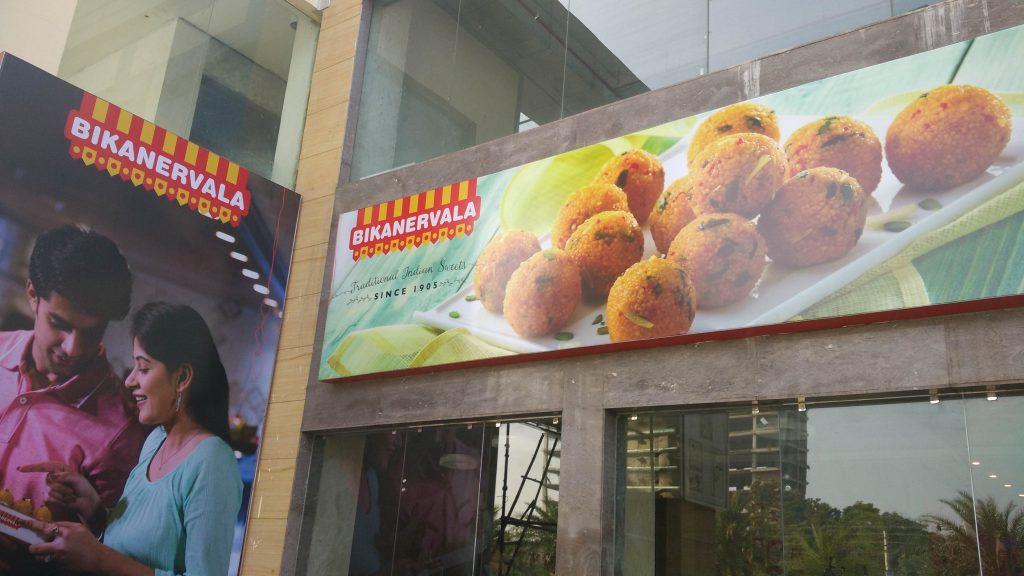 Bikanervala image 04