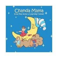 Chanda Mama logo