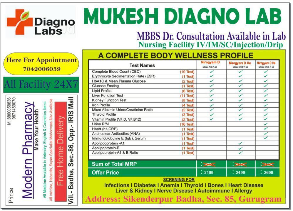 Mukesh Diagnostic Center Brochure