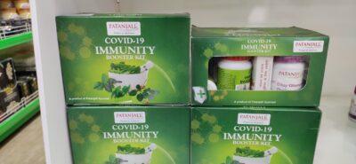 Covid-19 Immunity booster at Patanjali Chikitsalay Sapphire Ninety