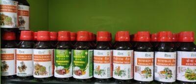 Medicines at Patanjali Chikitsalay Sapphire Ninety