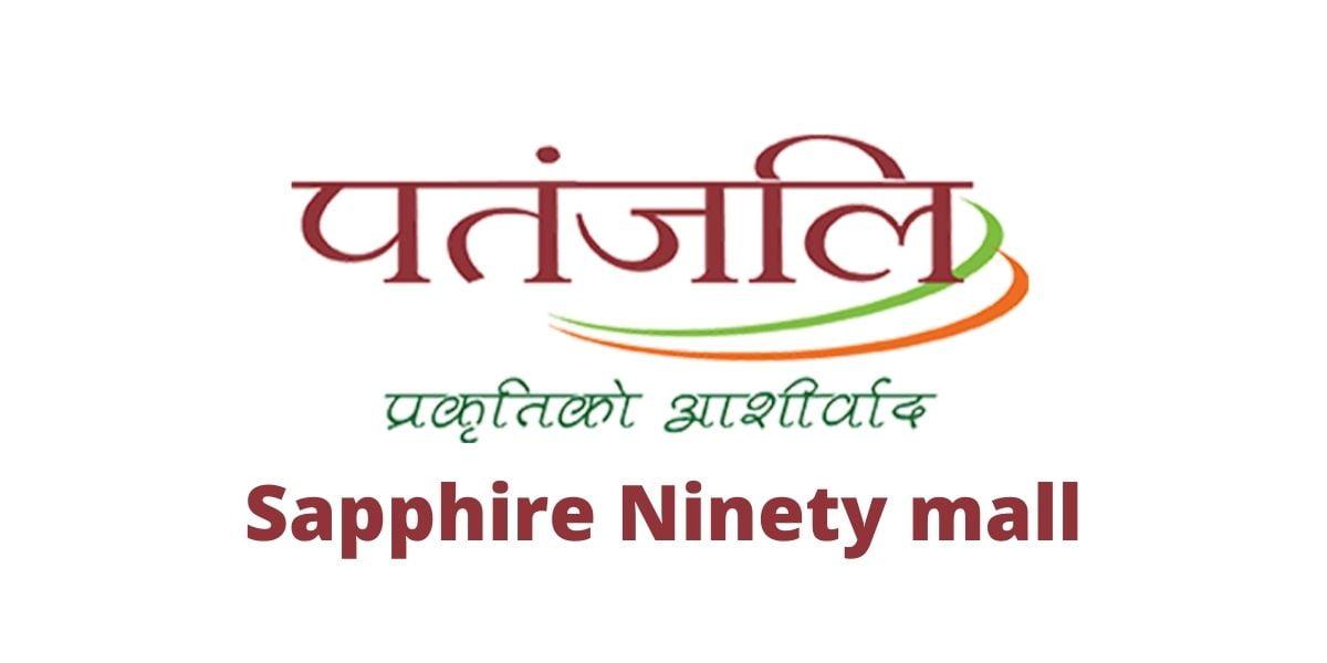 Patanjali Chikitsalaya Sapphire Ninety mall, Sector 90, Gurgaon banner