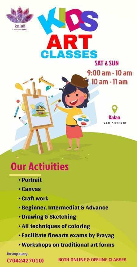 Kids art class at Kalaa art music dance sector 82 vatika Gurugram