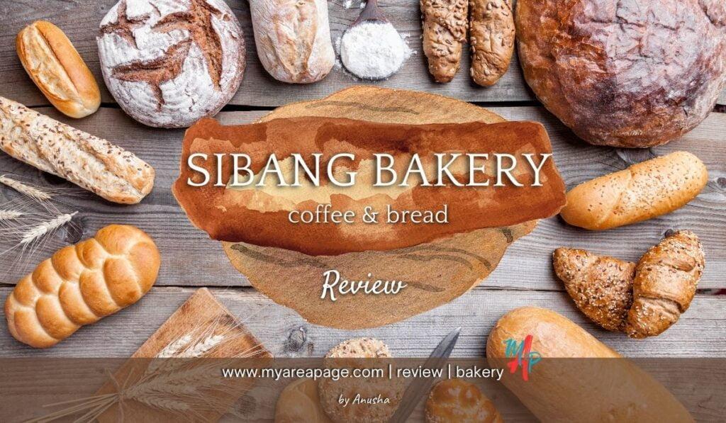 Sibang Bakery Blog Banner