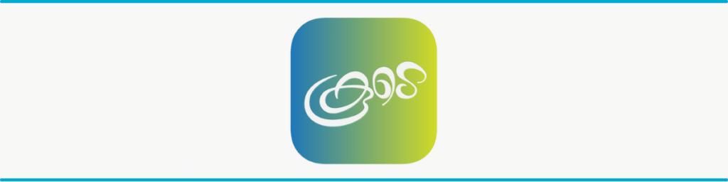 Banner of Koode - Malayalam regional OTT platform