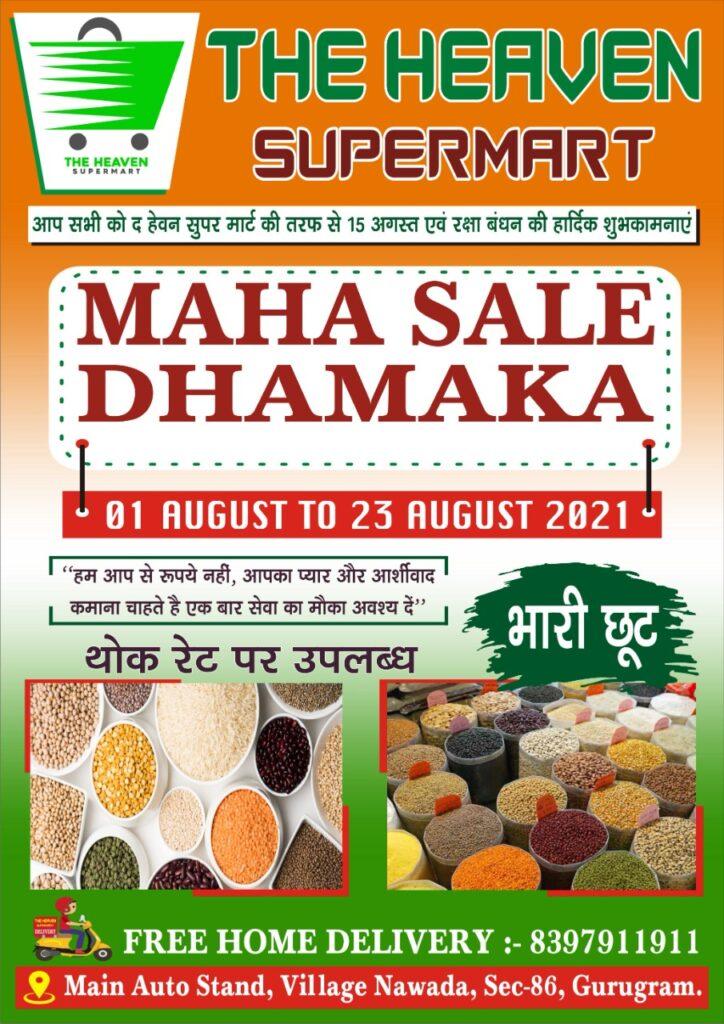 Maha Sale of The Heaven Supermart Sector 86 Nawada Fatehpur Gurugram