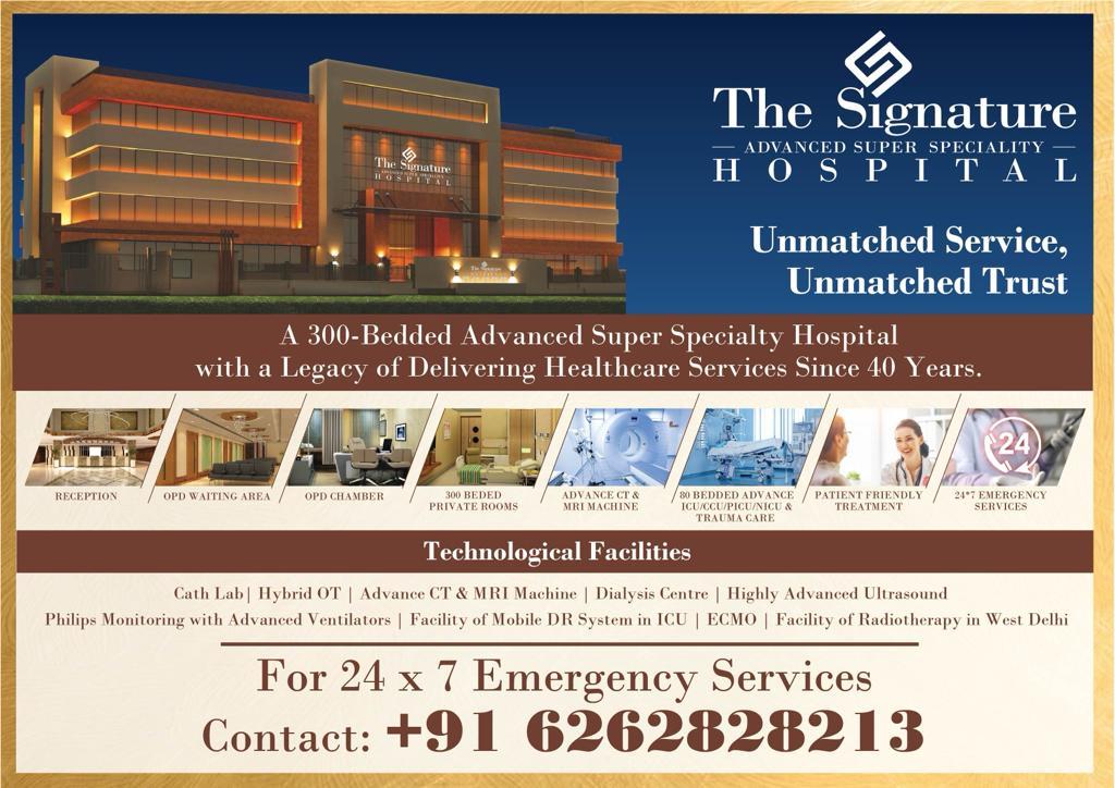 Signature Hospital Gurugram Facilities